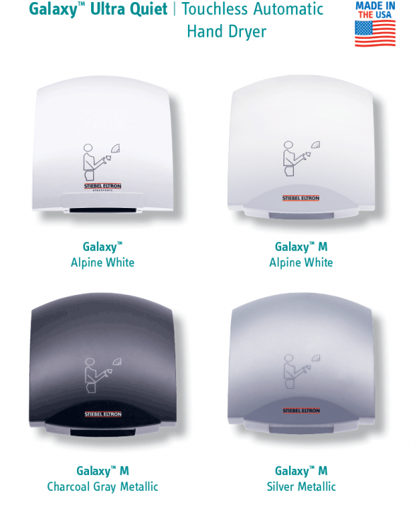 Available Galaxy Touchless Automatic Hand Dryer Finishes